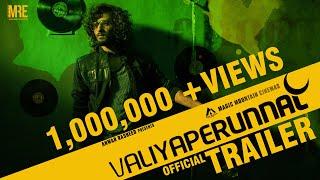 Valiyaperunnal - Official Trailer