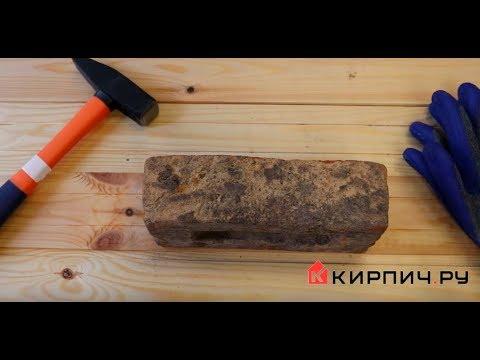 Кирпич ручной формовки Константиново WDF 215x102x65 – 2