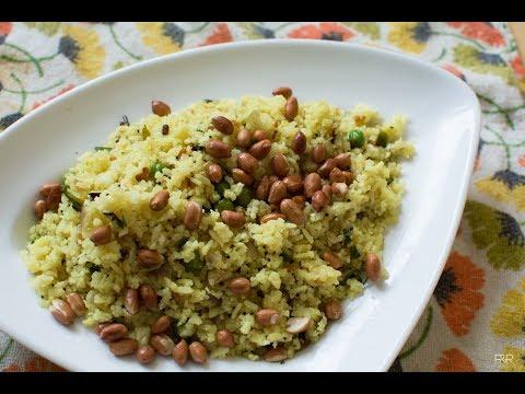 Avalakki Oggarane | Easy Breakfast recipe | Karnataka Kannada Recipes