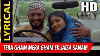 Tera Gham Mera Gham Ek Jaisa Sanam With Lyrics|Kavita