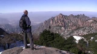 Video : China : HuangShan 黄山 Mountain, AnHui province, in winter