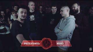 VERSUS: FRESH BLOOD (Эрнесто Заткнитесь VS Niggarex) Round 5