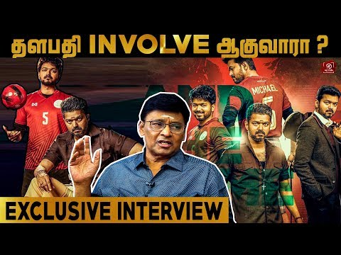 Exclusive Interview With The Legendary Director K Bhagyaraj