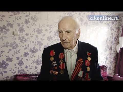 Поздравления участников Великой Отечественной войны