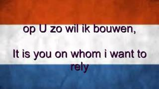 Wilhelmus van Nassouwe - Netherlands National Anthem English Translation and lyrics
