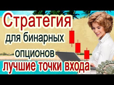 Васильев wex