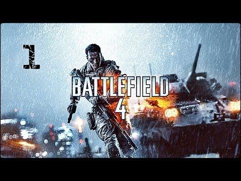 Прохождение Battlefield 4 (XBOX360) — Рыбалка в Баку #1