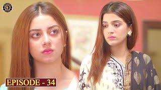 Mera Dil Mera Dushman Episode 34 | Alizeh Shah & Noman Sami | Top Pakistani Drama
