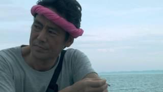 いわての海と生きる。 ~漁師と娘の物語~