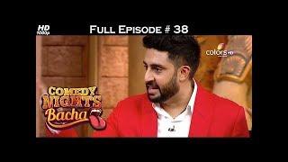 Comedy Nights Bachao - 28th May 2016 - कॉमेडी नाइट्स बचाओ - Abhishek, Ritesh & Chunky - Full Episode