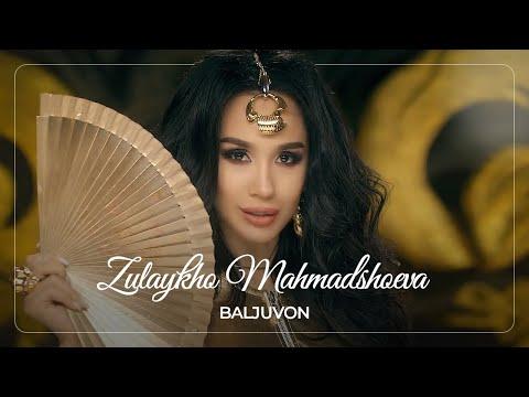 Зулайхо - Балчувон (Клипхои Точики 2020)