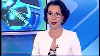 """Объектив-новости"" 11 сентября 2019"