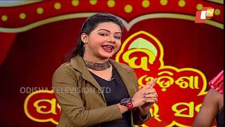 The Great Odisha Political Circus Ep 452 22 Apr 2018 | Odia Political Stand Up Comedy Show