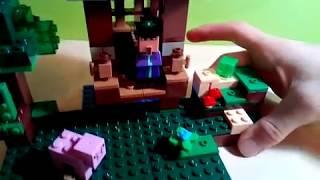 LEGO Minecraft - хижина ведьмы, обзор