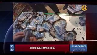 Грабители сожгли пять миллионов тенге, пытаясь вскрыть банкомат