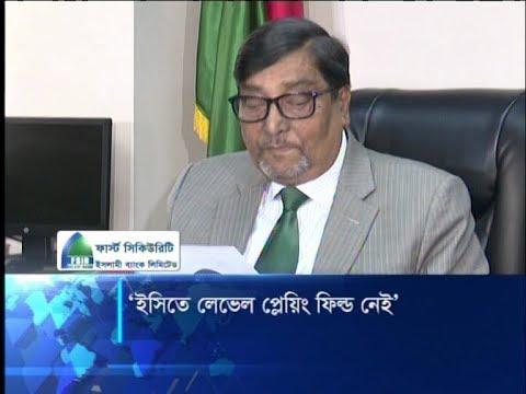 নির্বাচন কমিশনেই লেভেল প্লেয়িং ফিল্ড নেই: মাহবুব তালুকদার | ETV News