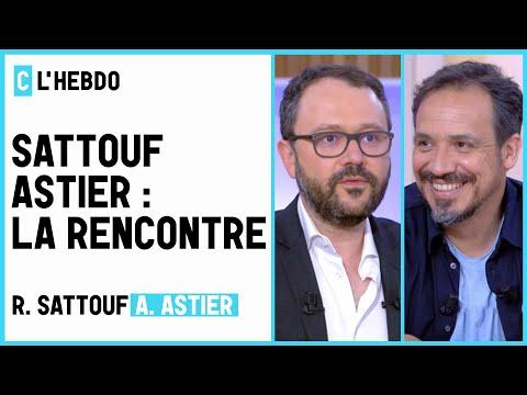 Alexandre Astier -  Riad Sattouf : la rencontre - C l'hebdo 26/06/21 Alexandre Astier -  Riad Sattouf : la rencontre - C l'hebdo 26/06/21