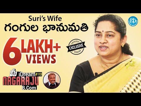 Gangula Bhanumathi Exclusive Interview || Talking Politics With iDream #240
