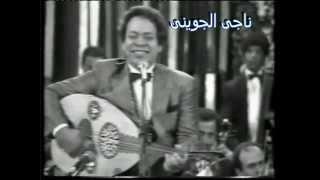 عبد الهادي بالخياط .: أين يا شط لياليك