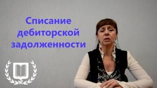Презентация курсов повышения квалификации