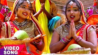 2020 करिश्मा ने गया छठ का सुपरहिट भजन - Aragh Chhathi Mai Ke - Karishma - Chhath Geet 2020