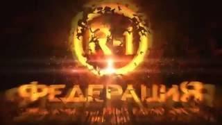 Лучшие моменты боёв R-1! Парвиз Абдуллаев vs Виталий Сорока!