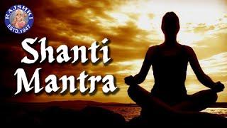 Shanti Mantra With Lyrics || Om Saha Navavatu || 11 Times || Sanjeevani Bhelande || Peaceful Chants - WITH