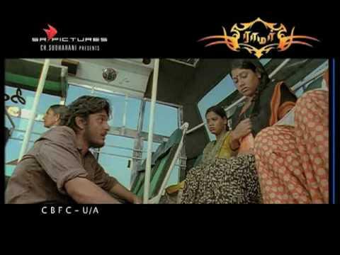 Ramar Movie Trailer