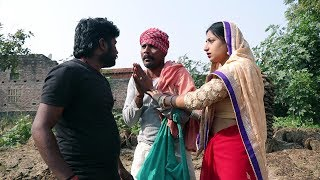 पति के विदेश जाने के बाद ससुर पतोह का सबसे सर्मनाक विडियो तेजी से फैल रहा है - Vivek Shrivastava