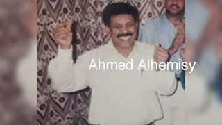 تحميل اغاني صديق سرحان # رقاصه يااسماء # لاول مرة على اليوتيوب MP3