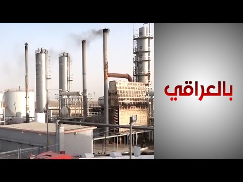 شاهد بالفيديو.. بالعراقي - العراق من بين الدول الـ 5 الأكثر تضررا من آثار التغيّر المناخي