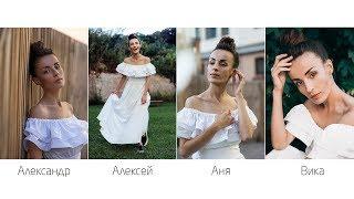 ФОТОБАТЛ: 4 Фотографа снимают ОДНУ модель! Эпизод 1 (4 PHOTOGRAPHERS SHOOT THE SAME MODEL)