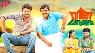 Raja Manthiri Tamil HD Full Movie   Kalaiyarasan   Kaali Venkat   Shaalin Zoya   Usha Krishnan