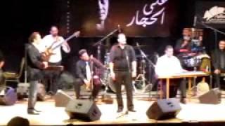 اغاني حصرية علي الحجار - ياه ياه - 27-4-2011 - ساقية الصاوي تحميل MP3