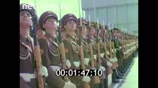 Anthems of India and the USSR (1982)