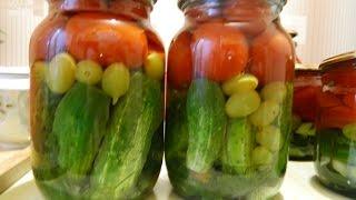 Ассорти из огурцов и помидор с виноградом. Заготовки на зиму.