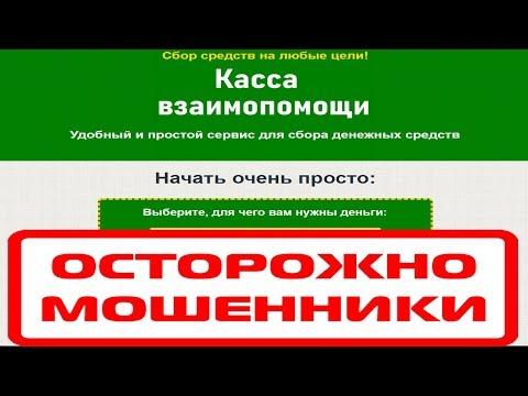 Лучший бинарный опцион россии