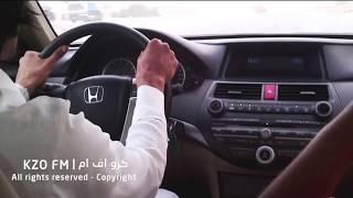 تحميل اغاني اغاني هجوله خليجيه - مذرحه   طرب الطرب MP3