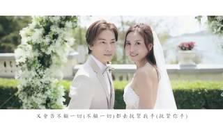 【晴空塔】雨僑feat.羅力威Official MV
