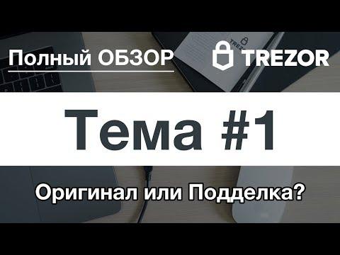 Вебинары михаила шевченко бинарные опционы видео
