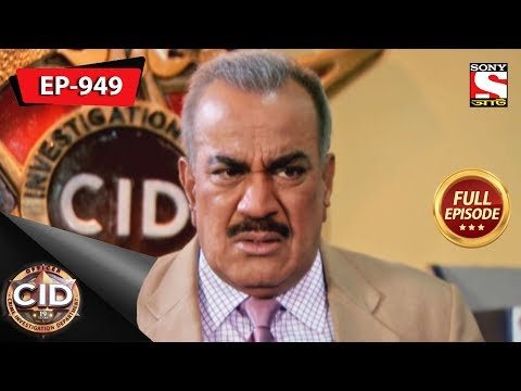 CID (Bengali) - Full Episode 949 - 7th March, 2020