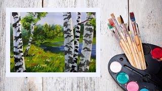 Живопись, Видео урок Рисуем пейзаж с березами Гуашью