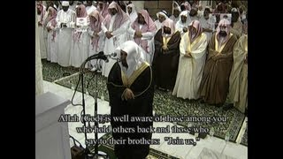 Translation  Night 20 Makkah Taraweeh 2013 Sheikh Mahir