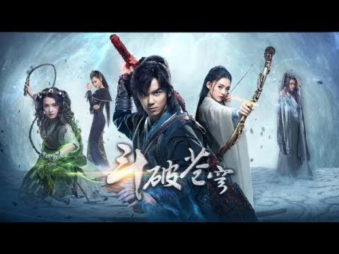 2019 Chinese New Fantasy Kung Fu Martial Arts Movies - Best Chinese Fantasy Action Movies #25