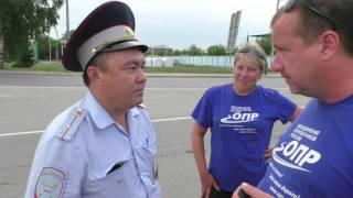 Йошкар-Ола. Сотрудники  ГИБДД нарушают Закон о полиции (полная версия)