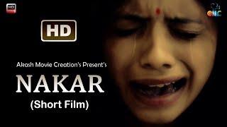 Nakar- Short Film- Akash Movie Creations