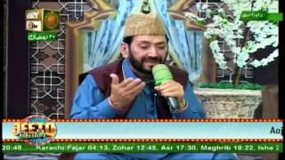 Zahe Muqadar Huzoor-e-Haq Se By Qari Waheed Zafar Qasmi - Naat