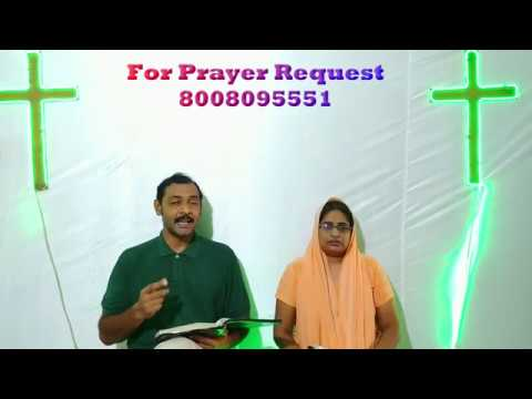Download Jul 10 | INTERESTING BIBLE SECRETS | Day - 32 Mp4 HD Video and MP3