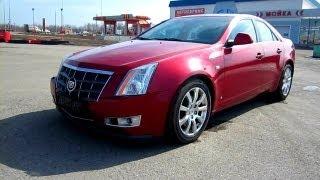 Cadillac CTS 2008 - 2013