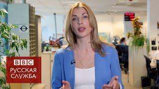 """Реакция на новости: """"Путина будут вспоминать как разрушителя страны"""" - BBC Russian"""